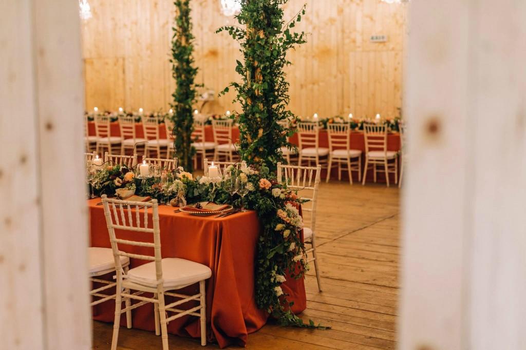 Nunta la Hadar